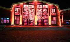 Bremerhaven Fischbahnhof Außenansicht Fischbahnhof